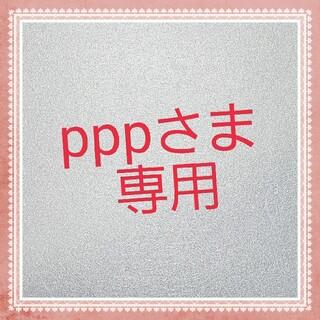 XIXI  0.9㎜極細カラーアイライナー 【ダークブラウン】