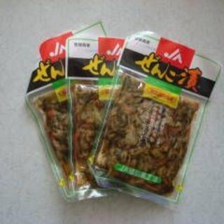 お漬物(ぜんご漬)しょうゆ漬け 3袋 (値下げ!)(漬物)