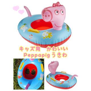 ペッパピッグ  Peppa  Pig可愛いうきわ(足入れタイプ)