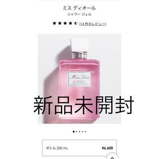 ディオール(Dior)の【新品】ミスディオール シャワージェル(ボディシャンプー)(ボディソープ/石鹸)