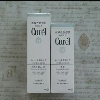 Curel - キュレル 美白ケア 化粧水 Ⅱ & 乳液