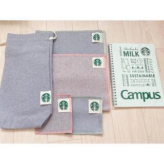 スターバックスコーヒー(Starbucks Coffee)のStarbucks 25th Greener Coffee Set 福袋2021(その他)