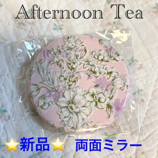 アフタヌーンティー(AfternoonTea)の⭐️新品⭐️ Afternoon Tea  フラワー柄ミニミラー 両面ミラー(ミラー)