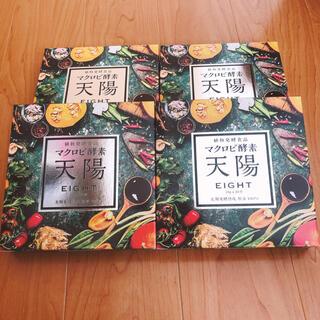 マクロビ酵素「天陽」1箱(30包入)4箱(ダイエット食品)