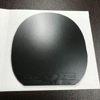 卓球ラバー バタフライ テナジー80 黒 特厚
