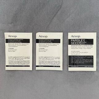 イソップ(Aesop)のAesop/試供品3点セット🌿(サンプル/トライアルキット)