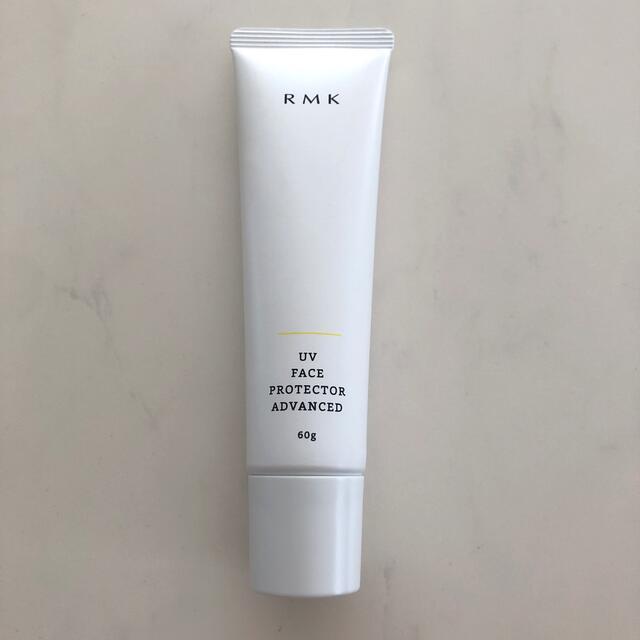 RMK(アールエムケー)のRMK UV フェイスプロテクター アドバンスド  コスメ/美容のボディケア(日焼け止め/サンオイル)の商品写真