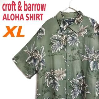 ART VINTAGE - croft & barrow  ビッグサイズ  アロハシャツ アースカラー XL