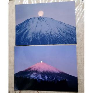 パール富士写真2枚セット(写真額縁)