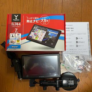 ユピテル(Yupiteru)のユピテル ポータブルナビ YPB744  難点有り(カーナビ/カーテレビ)
