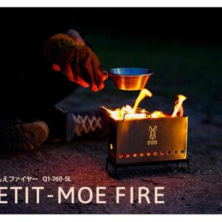 DOPPELGANGER - DOD PETIT-MOE FIRE ぷちもえファイヤーQ1-760-SL