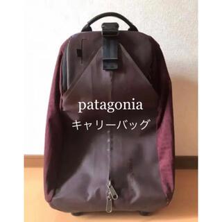 patagonia - patagonia トラベルキャリーバッグ 35L【希少】