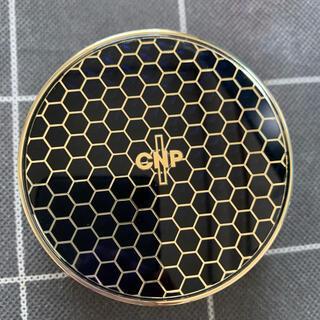 CNP - CNP プロポリスアンプルインクッション 23号