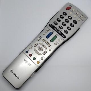 SHARP - 複数購入OK! SHARP シャープAQUOSテレビリモコン GA550WJSA