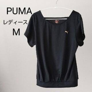 PUMA - 【PUMA】Tシャツ ブラックM