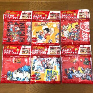 非売品 コカ・コーラ × ジャンプ   ふんわりマフラータオル 全6種類セット(タオル)