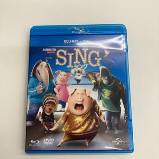 ユニバーサルエンターテインメント(UNIVERSAL ENTERTAINMENT)のsen様専用 SING/シング ブルーレイ+DVDセット Blu-ray(アニメ)