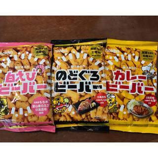 hokka ビーバー3種セット (白エビ、カレー、のどぐろ)(菓子/デザート)
