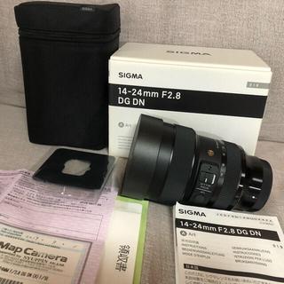 SIGMA - sigma 14-24mm f2.8 dg dn ソニー Eマウント シグマ