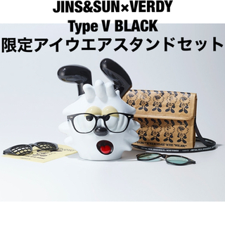 JINS - JINS&SUN×VERDY Type V 限定アイウエアスタンドセット