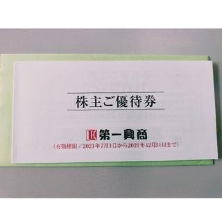 メモリー様専用 ビックエコー 株主優待 5000円分(その他)