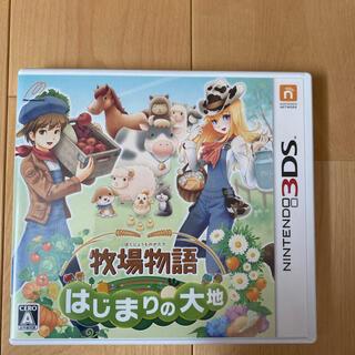 ニンテンドー3DS - 牧場物語 はじまりの大地 3DSソフト