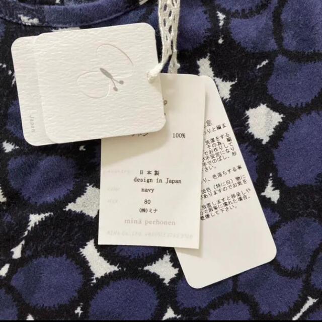 mina perhonen(ミナペルホネン)の専用ページ キッズ/ベビー/マタニティのキッズ服女の子用(90cm~)(ワンピース)の商品写真