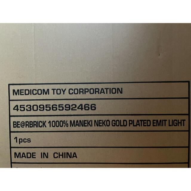 MEDICOM TOY(メディコムトイ)のBE@RBRICK 招き猫 金メッキ 発光 1000% ベアブリック エンタメ/ホビーのフィギュア(その他)の商品写真