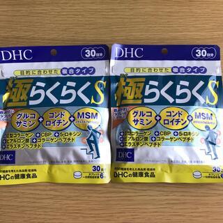 DHC - 極 らくらくS   グルコサミン 30日 ×2袋