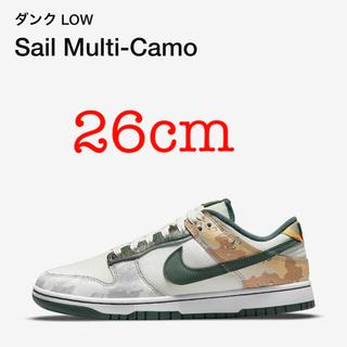 ナイキ(NIKE)のNIKE DUNK LOW SAIL MULTI CAMO 26cm(スニーカー)