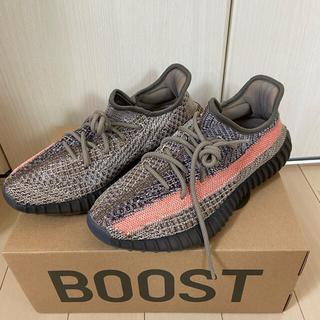 adidas - YEEZY BOOST 350 V2 ASH STONE イージーブースト