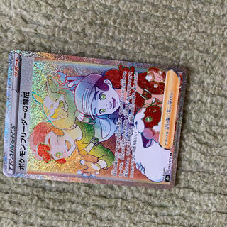 ポケモン - ポケモンカード