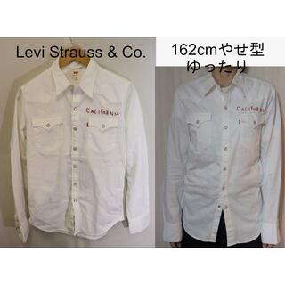 Levi's - 匿名即日発可!リーバイス刺繍カリフォルニアウエスタンシャツ/西海岸アメカジXS