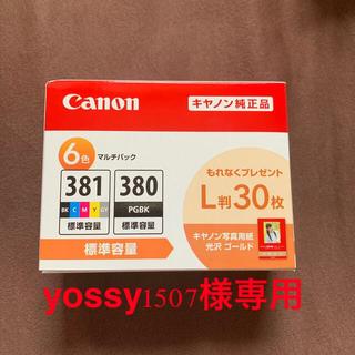 Canon - BCI-381+380/6MP 純正6色マルチパック