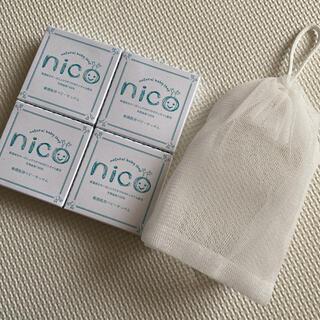 【新品・未使用】nico石鹸