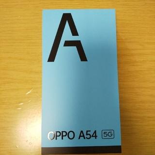 oppo A54 シルバーブラック SIMフリー