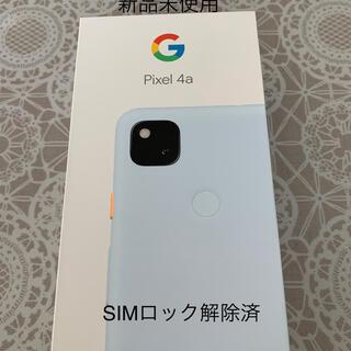 Google Pixel - Google pixel 4a 新品未使用