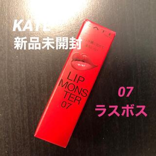 KATE - ケイト KATE リップモンスター 新品 07 ラスボス