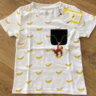 グラニフ(Design Tshirts Store graniph)の【新品タグ付き】※一部汚れあり おさるのジョージ Tシャツ 110(Tシャツ/カットソー)