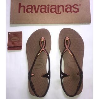 ハワイアナス(havaianas)のハワイアナス havaianas(ビーチサンダル)