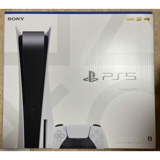 PlayStation5 新品未開封 レシート付き