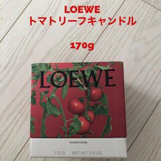ロエベ(LOEWE)のLOEWE  ロエベ  トマトリーフキャンドル  170g  新品(キャンドル)