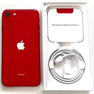 Apple - iPhone SE 第2世代 (SE2) レッド 64 GB au