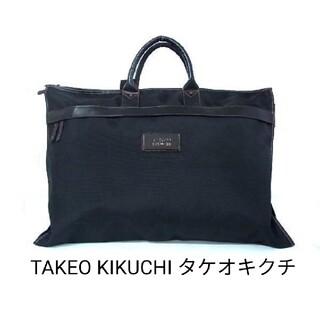 タケオキクチ(TAKEO KIKUCHI)の 新品未使用 TAKEO KIKUCHI タケオキクチ ガーメントバッグ(その他)