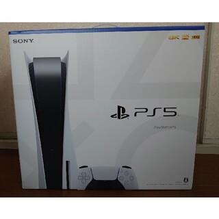 PlayStation - SONY プレイステーション5 CFI-1000A01
