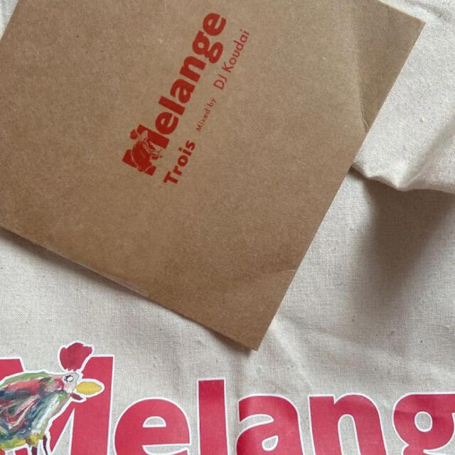 Lochie(ロキエ)のヴィンテージ  ショップ エコバッグjantiques hooked itimi レディースのバッグ(エコバッグ)の商品写真