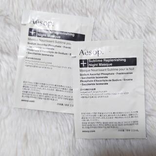 イソップ(Aesop)のイソップ ナイトマスク★サンプル2包(サンプル/トライアルキット)