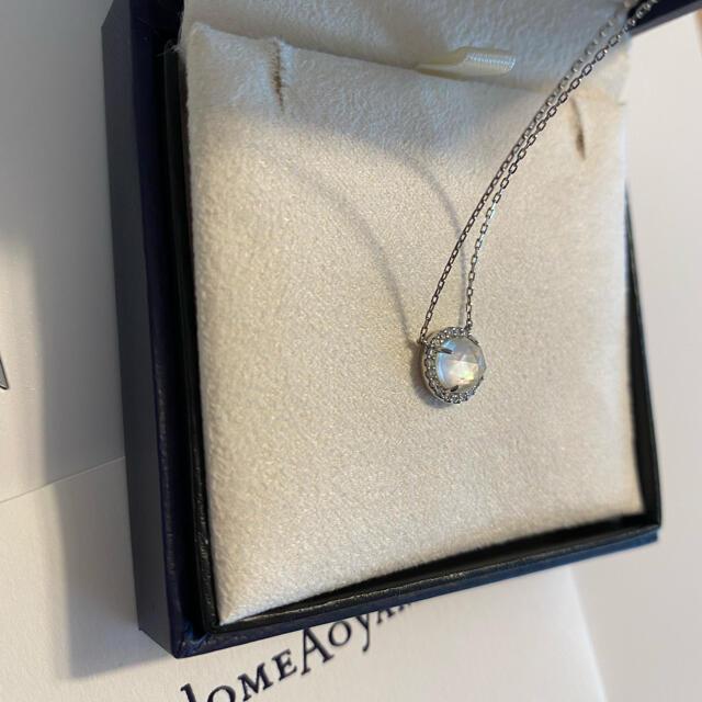 Vendome Aoyama(ヴァンドームアオヤマ)のヴァンドームアオヤマ プラチナネックレス クォーツ ダイヤモンド レディースのアクセサリー(ネックレス)の商品写真