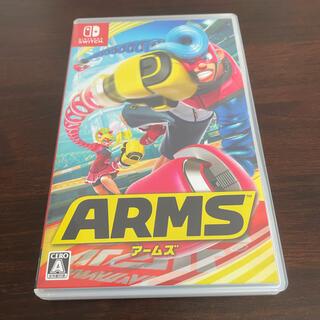ニンテンドウ(任天堂)のARMS Switch(家庭用ゲームソフト)