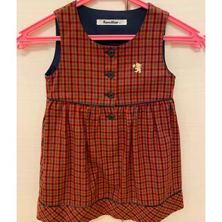 familiar - familiar ファミリア 定番 ジャンパースカート 90